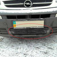 "Зимова накладка Opel Vivaro 2006-2014 Бампер Низ глянцева ""FLY"""