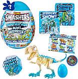 Яйцо Сюрприз с Динозавром. Smashers Dino Ice Age Mini Surprise Egg by ZURU Оригинал из США, фото 2