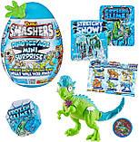 Яйцо Сюрприз с Динозавром. Smashers Dino Ice Age Mini Surprise Egg by ZURU Оригинал из США, фото 6
