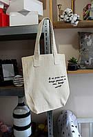 Еко сумка, сумка шоппер, фото 1