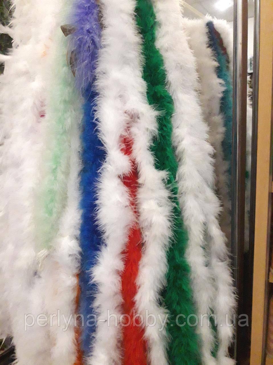 Пух боа на тасьмі 1,8 м. 14 грам, білий. Упакова з 5штук (9 метрів)