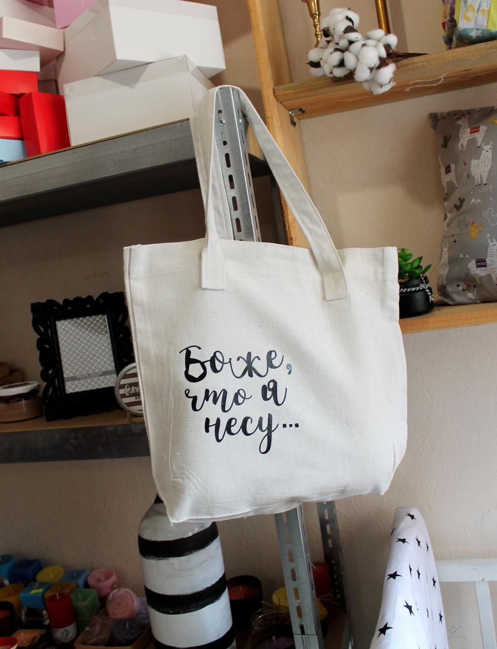 Эко сумка, сумка шоппер