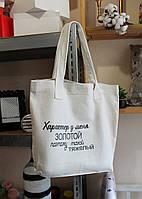 Эко сумка, сумка шоппер, фото 1