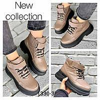 Ботинки женские демисезон кожаные капучино, фото 1