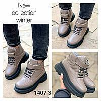 Ботинки женские зимние кожаные капучино, фото 1