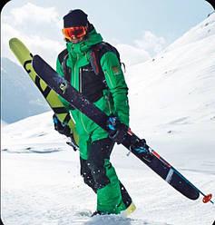 Чоловічі гірськолижні костюми