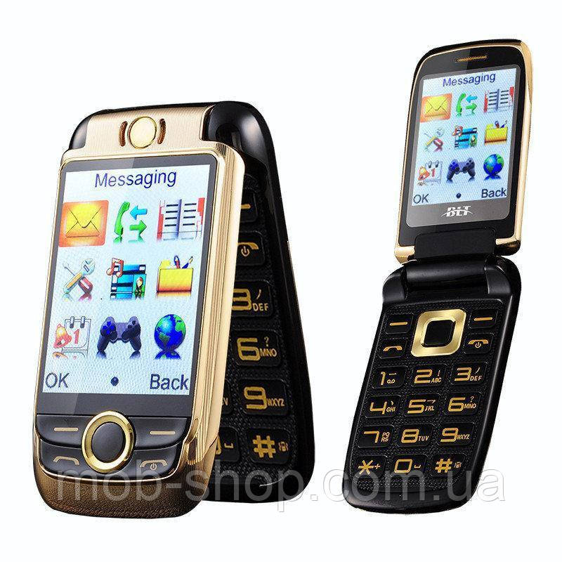 Мобильный телефон H-Mobile V998 (BLT V998) gold. Dual color screen. Flip