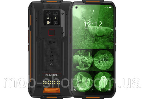 Смартфон OUKITEL WP7 orange 8/128 аккумулятор 8000 mAh