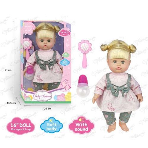 Кукла DH2223C-E  мягконабивная,37см,бутылочка, расческа,2вид,бат(таб),в кор-ке, 24-41-13,5см