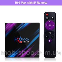 Смарт ТВ приставка H96 MAX 4/32Gb Smart TV (смарт ТВ приставка на адроиде) + 3 месяца Sweet TV