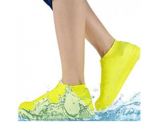 Бахилы чехлы дождевики на обувь Shoe Cover желтые Размер M
