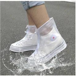 Дождевики бахилы для обуви Over Shoes M (р37-38, 27,5см) Белые