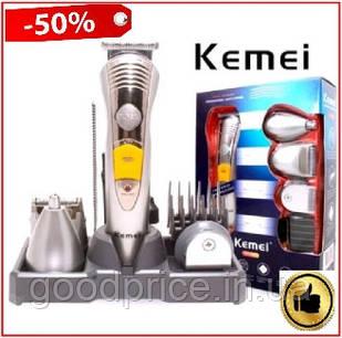 Аккумуляторная машинка для стрижки волос и бороды 7 в 1 Kemei KM 580-A, триммер бритва для бороды,усов, ушей