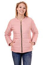 Женская демисезонная куртка IRVIC 46 Розовый (IrC-FZ133-46)