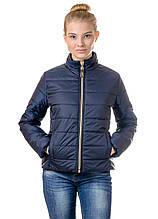 Женская демисезонная куртка IRVIC 48 Темно-синий (IrC-FZ151-48)
