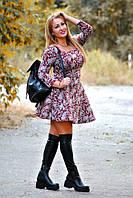 """Короткое приталенное платье из неопрена """"Polly"""" с карманами (6 цветов)"""
