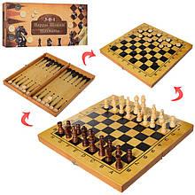 Шахматы 162 (18шт) дерев, 3в1(шашки, нарды), RU,в кор-ке, 35,5-18,5-5,5см