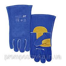 Перчатки сварщика кожаные, XL (500А)