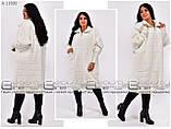 Пальто-кардиган з альпаки у великому розмірі Україна Розміри: 52-56 універсал, фото 3