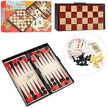 Шахматы 9841 (48шт) магнитные, 4в1,(шашки,нарды,карты), в кор-ке,25-13-3,5см