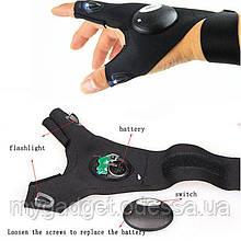 Технологичная перчатка с фонариком Glove Light