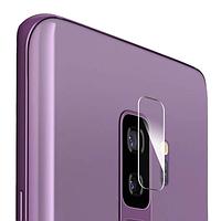 Защитное стекло на заднюю камеру Samsung Galaxy S9 Plus