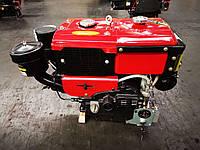 Дизельный двигатель Кентавр ДД195ВЭ (12  л.с., дизель, электростартер), фото 1