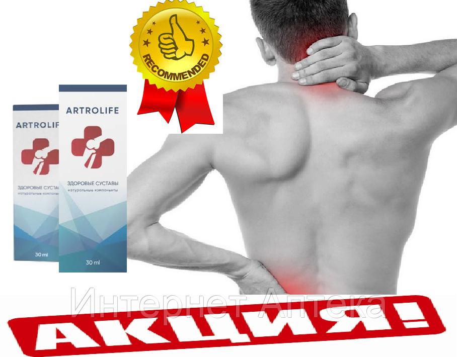 Artrolife - Крем для суставов (Артролайф), artrolife официальный сайт, артролайф гель