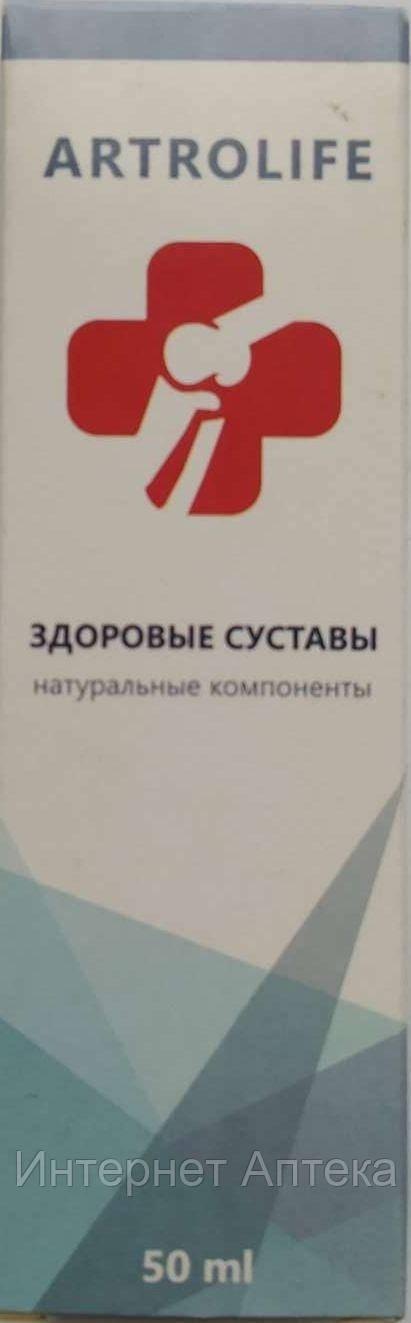 Artrolife - Крем для суставов (Артролайф)