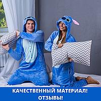 Пижама Кигуруми Стич синий для детей от 110 см и взрослых, женская и мужская из качественного велсофта, фото 1