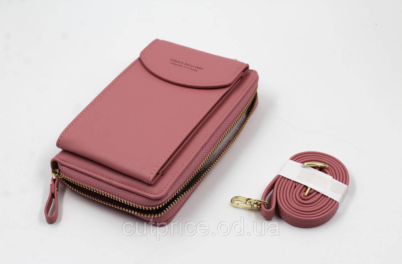 Кошелек FOREVER Baellerry Розовый (280) 10 шт/уп.