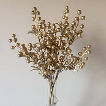 Искусственные цветы. Ветка крупной ягоды, золото. Упаковка 4 шт.