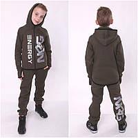 Теплый спортивный костюм на мальчика NRG хаки с перчаткой
