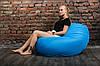 Голубой бескаркасноый Кресло мешок 160x130 XXL, фото 8