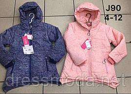 Демісезонна куртка на синтепоні для дівчаток XU Kids 4-12 років