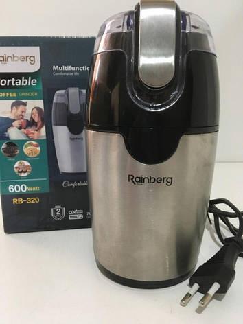 Кофемолка измельчитель Rainberg RB-320 Plus электрическая ножевая роторная 600W Black, фото 2