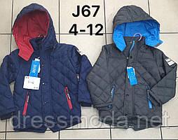 Демісезонна куртка на синтепоні для хлопчиків XU Kids 4-12 років