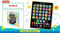 """Інтерактивний навчальний планшет """"Абетка"""" , букви, кольори, цифри, вірші, мелодії"""
