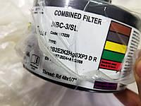 Фільтр до протигазу цивільного захисту від ртуті, фото 1