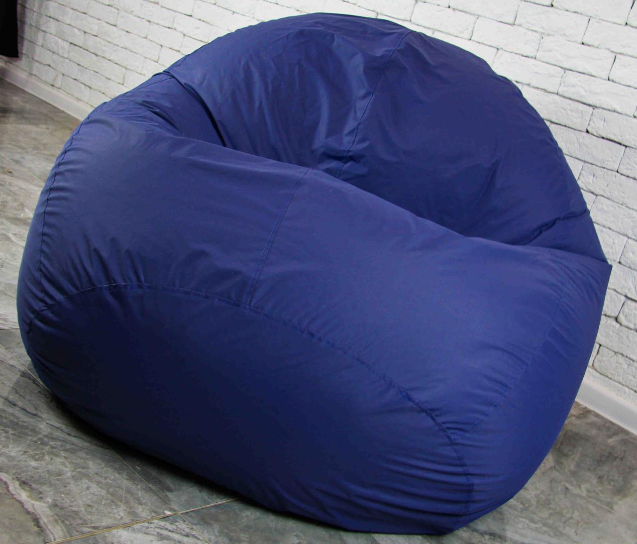 Темно-синее большое Бескаркасное Кресло мешок груша XXL 130х160