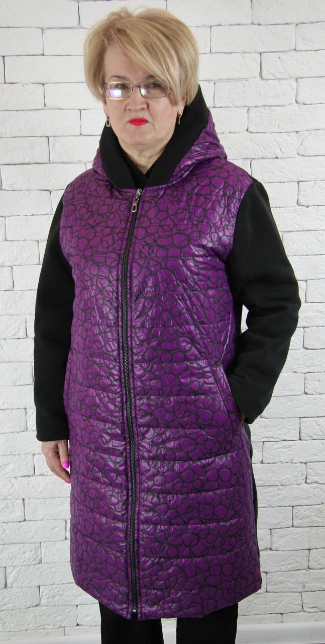 Удлинённая фиолетовая женская ветровка