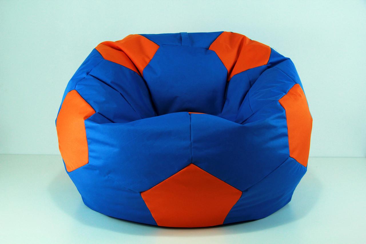 Сине-оранжевый Кресло мешок мяч XXL (150) oxford 600