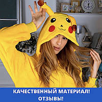 Пижама Кигуруми Пикачу желтый для детей от 120 см и взрослых, для мальчиков и девочек