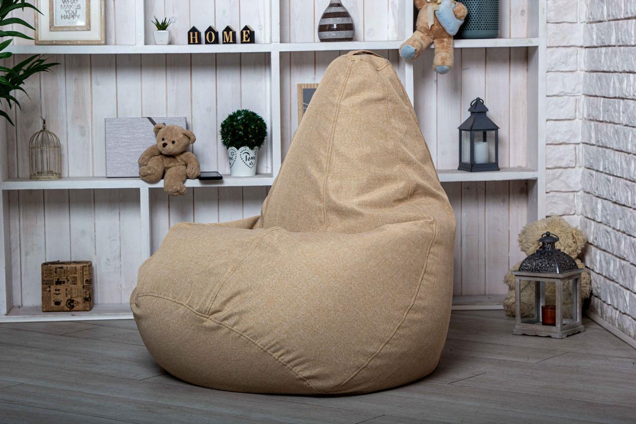 Бежевое Кресло мешок груша пуфик  XL (120х75) рогожка
