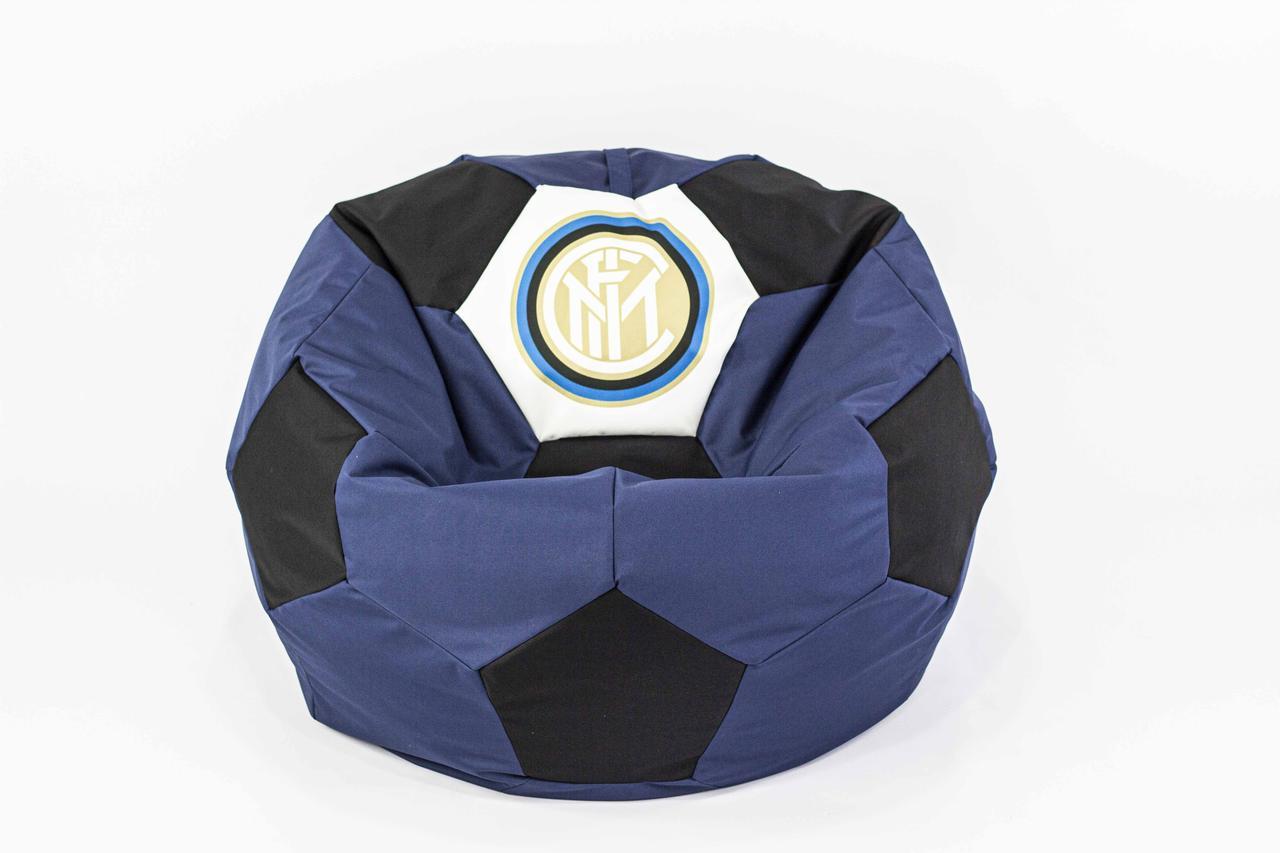 Интернационале бескаркасное кресло мешок мяч XХL (150)  International Футбольный Клуб
