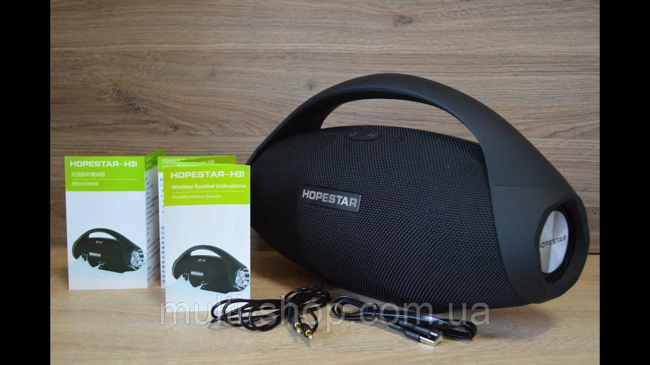 Беспроводная блютуз калонка HOPESTAR H 31 портативная 35 W+FM