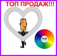 Цветная кольцевая лампа сердце со штативом кольцевая LED лампа в форме сердца со штативом для блогера