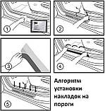 Пластикові захисні накладки на пороги для Peugeot Expert II 2007-2016, фото 9