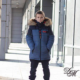 "Зимова тепла куртка для хлопчика ""Ромка"""