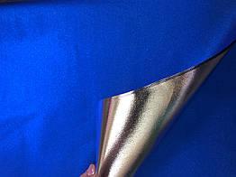 Бумага упаковочная в листах синяя